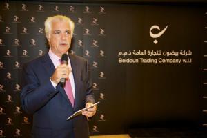Jamil Beidoun - CEO Beidoun Traders